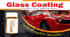 Glass Coating Viron Motors Sri Lanka
