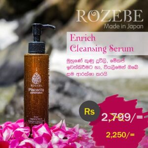 Rozebe Enrich Cleansing Serum