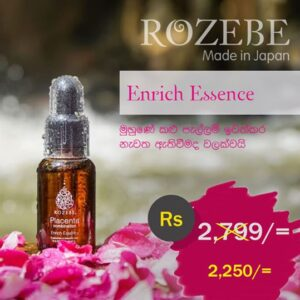 Rozebe Enrich Essence in Sri Lanka