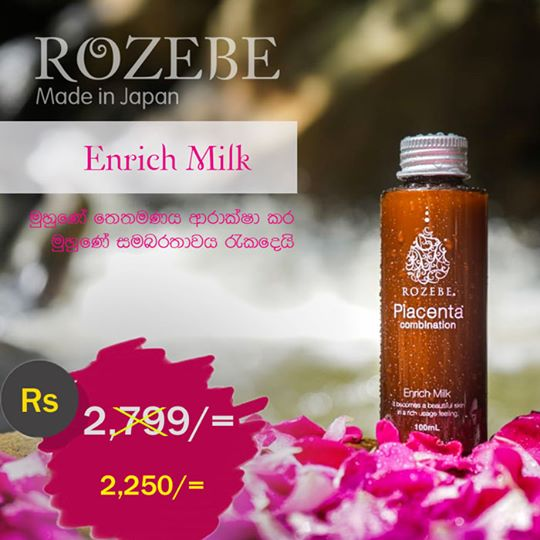 Rozebe Enrich Milk in Sri Lanka