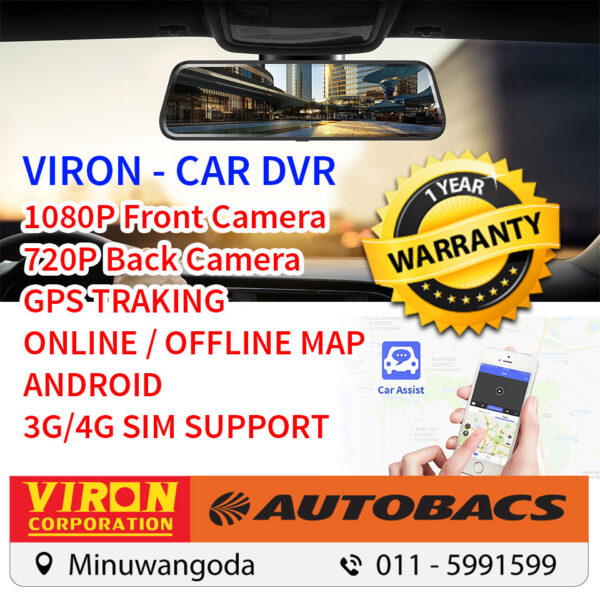 All in one Car DVR